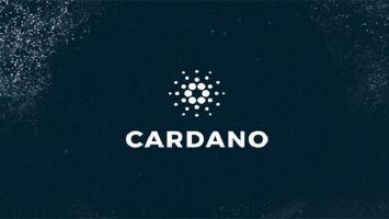 Прогноз курса цены Кардано. Перспективы ADA на 2018 год