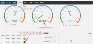 Скорость майнинга на Ebit E9