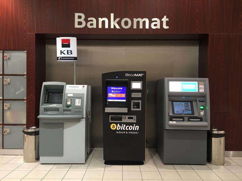 Как выглядит Биткоин банкомат